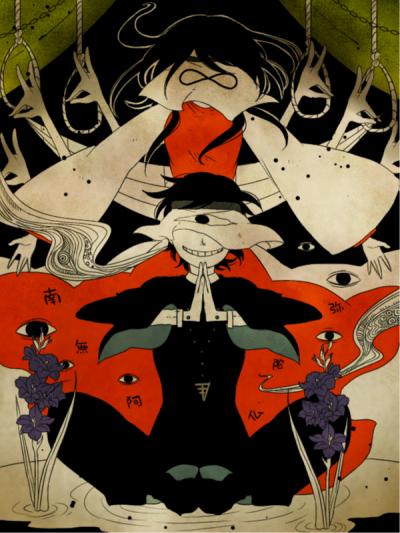 Kei Makino Tumblr
