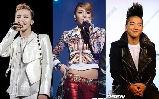"[130521] GD-Taeyang, 'Confirmed' to be in CL's first solo debut MV It was confirmed that in 2NE1′s CL first solo debut music video, Big Bang member's G-Dragon and Taeyang will be featured. According to a music figure, many YG family members, like G-Dragon and Taeyang, supported CL by appearing in her first solo music video. After 2NE1′s 4th year anniversary, CL's solo debut news was released, but no one knows if she's the first and last soloist. Additionally, with 2NE1′s upcoming comeback, there's a lot of pressure. This displays their loyalty towards the members of the family. YG Family will support CL's new solo track with dougie and dubstep, which aren't well-known in Korean music industry. The dubstep will be accompanied by a hip-hop genre. For the past few years, the Korean music industry has been flooding with girl groups with cute or sexy concepts. However, CL raises interest by being the opposite of the mainstream as a female hip-hop rapper for her solo track. Also, YG's side has never released any basic information, like song title or teasers about CL's solo track which leaves the fans hanging the cliff of curiosity. CL will be going against strong female solo singers like Lee Hyori, Seo In Young and IVY, doubling the intensity of her solo debut. Meanwhile, YG's president Yang Hyun Seok gives encouragement to CL, ""Even if you're last, enjoy the moment with all your heart."" Pres. Yang is confident and has no worries or fear about 2NE1 leader CL's first solo album. Source: News NateTranslated by: KellyJane@CLTheBaddestFemale.com"