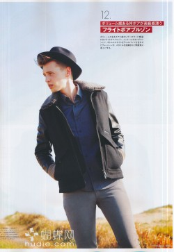 Japan men's fashion magazine - men's fudge