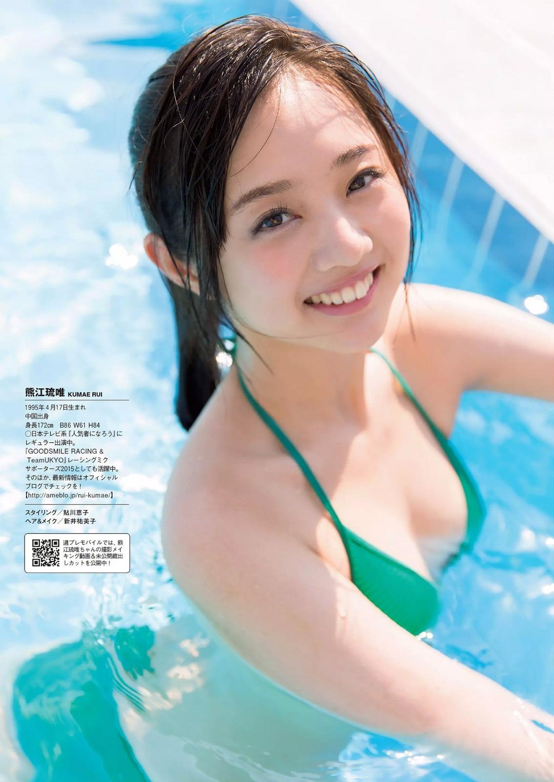 熊江琉唯05