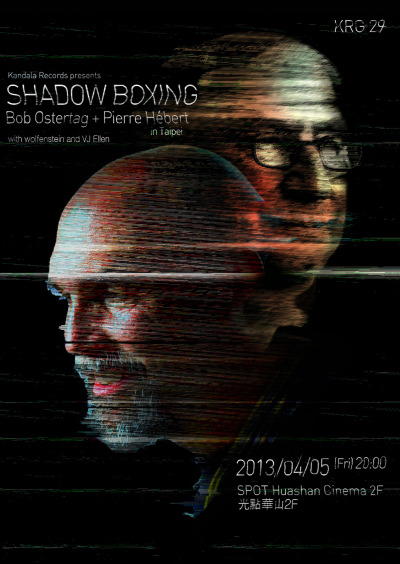 "KRG#29 Shadow Boxing - Bob Ostertag and Pierre Hébert in Taipeihttp://kandalarecords.tw/ 演出:Bob Ostertag & Pierre Hébert、wolfenstein & VJ Ellen 時間:2013/04/05 (五) 20:00 地點:光點華山2F多功能藝文廳 地址:台北市八德路一段一號 中六電影館 原價:600元 (兩廳院售票) 票數有限  早鳥:500元 (3/22截止,請來信,或在 Kandala Records 群組及粉絲頁留言)  ┴ wolfenstein 本名謝仲其,長年自主聆聽與創作,剛從紐約 Revolutions per Minute: A Decade of Chinese Sound Art 演出回來,不輕易跨界演出的他,近年以「鬼唱詩班」的名義與詩詞朗誦互動,本場則是他首次與影像合作。VJ Ellen,人稱潘潘,影像專門科系畢業,長期與搖滾樂團、聲音藝術家和小劇場密切合作,影像以幾何圖形及靈活調變著稱,對「擴延電影」始終保持高度興 趣。兩人首次同台,令人拭目以待!    ┬ Bob Ostertag 和 Pierre Hébert 的「現場電影」(Live Cinema),往往透過實物投影、現場手繪圖案、聲音取樣及調變,批判卻不失幽默地介入社會議題。Bob 在 1991 年出版的聲音作品 Sooner or Later 紀錄薩爾瓦多男孩為遭軍隊射殺的父親埋葬時的啼哭,驚駭四座。Pierre 是全職動畫家,影像以抽象主義著稱,直接於電影膠卷上刻畫線條,後期加入不少政治訴求。兩人在 2004 年共同出版現場演出紀錄 Between Science and Garbage,大獲好評。  KRG#29 Shadow Boxing - Bob Ostertag and Pierre Hébert in Taipeihttp://kandalarecords.tw/ Bob Ostertag & Pierre Hébert、wolfenstein & VJ Ellen Date: 2013/04/05 (Fri) 20:00 Venue: SPOT Huashan Cinema *Movie Building 2F*  Address: *Middle Section 6*, No.1, Sec. 1, Bade Rd., Zhongzheng Dist., Taipei City  Original Price: NT600 Limited Tickets Available Discount Price: NT500 (email to orderkr@gmail.com or leave a message in Kandala Records' FB Page/Group before March 22nd) ┴ wolfenstein (Zhongqi Xie), after years of autonomous listening and creation, fresh back from touring at NY Revolutions per Minute: A Decade of Chinese Sound Art. Having limited interdisciplinary performance, Wolfenstein recently initiated ""Ghost Choir"" to interact with poetry and lyrics, this gig with VJ Ellen will be his first visual co-op. VJ Ellen a.k.a. Pan-Pan, graduated with a video diploma. She for a long time has been working with rock bands, sound artists and avant-garde theaters closely. Well known for geometric shapes and swift modifying of her image, while holding high interest in ""expanded movie"". This collaboration is vastly anticipated.  ┬ Bob Ostertag and Pierre Hébert's Live Cinema, through light sculpture, live drawing, sound sampling and tuning, critiques social issues with a touch of humor. Bob, in his 1991 published sound work Sooner or Later, stunningly recorded a El Salvadoran boy crying while burying his father who was executed by militia. Pierre is an animationist. His widely-acclaimed abstractionism image is directly drawn on the film, with much political proposal added. In 2004 the duo published Between Science and Garbage, a critically acclaimed live recording."