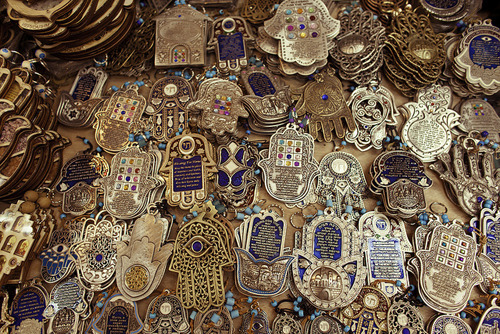 givemeaburger:  Brass Hamsa Market