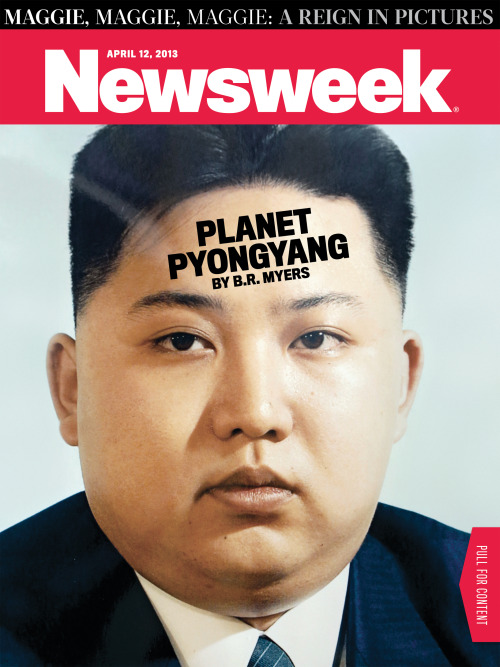 Kim Jong-un: this week's cover boy for Planet Pyongyang!