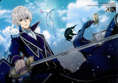 marchen-v-friedhof:  Another photoshop edit, Silver Clan as SCEPTER4.