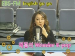 "01052013 Wonder Girls Lim on ""Wonder K-Pop""  Part 1: https://www.youtube.com/watch?v=GWjp2ufDYxc Part 2: http://www.youtube.com/watch?v=ZHAbzKbWZlA&feature=youtu.be"