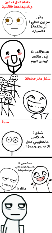 .ههههههههههههههههههههه هههههههههههههه هههههههههههههههههههههههههههههههههههههههههههههههههههههههههههههههههههه you know what ??No Comment