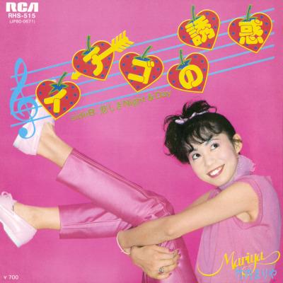 #egg_co, #album_cover, #1981, #1980s, #