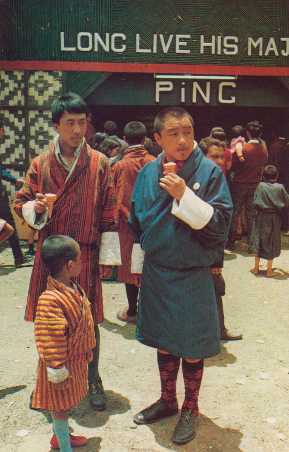 kicker-of-elves:  Bhutan   National Geographic October 1974   John Scofield