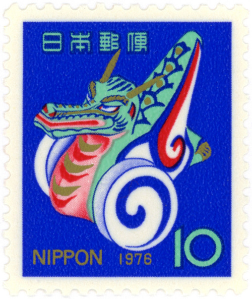 stampdesigns:     Japan postage stamp: toy dragon c. 1975, symbolic New Year's Greeting for 1976 depicting the Tatsu-guruma toy designed by Y. Kikuchi