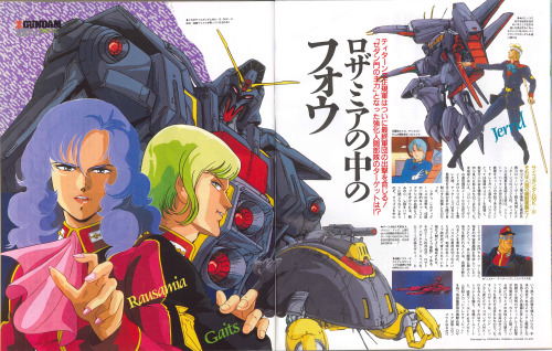 More Titans! Rasamia Badam, Gates Capa and Jerid Messa with Psyco Gundam Mark II, Baund Doc and Byarlant illustrated by Kisaraka Yamada & Kazumi Fujita in the 1/1986 issue of Newtype. Rasamia is so beautiful…shit everything on this page is beautiful.