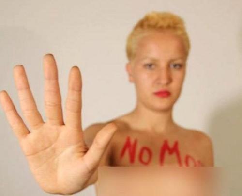 Tunisia topless protest