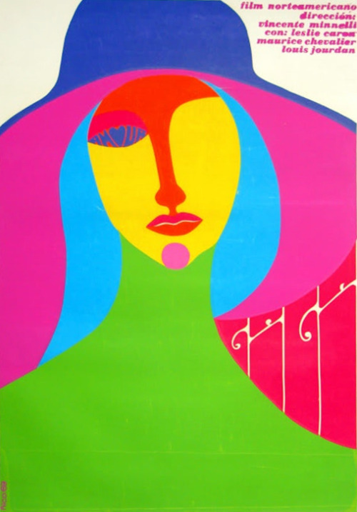 1969 Cuban poster for Vincente Minnelli's film Gigi (1958), designed by Nico
