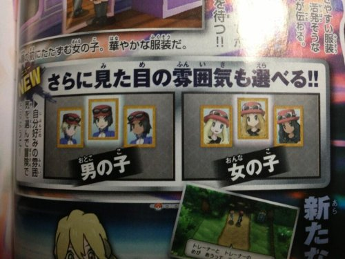 pokemon-xy-news:  Clearer view of the customization (skin and hair)