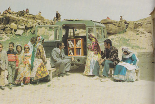 a mobile library van in Kurdistan, Iran - 1970.