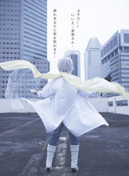 eternal-makoharu:  Clear (DRAMAtical Murder)   KURArin