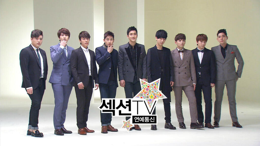 cr: mbc_sectionTV