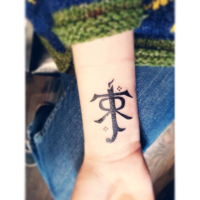 J.R.R. Tolkien's monogram. Done by the wonderful Lauren Vandevier at Voodoo Monkey Tattoo, Ohio City. I'm Eleanor. Come say hi and talk Tolkien with me. neutral-soymilk.tumblr.com