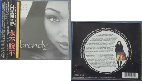 Brandy- Never say never TAIWAN