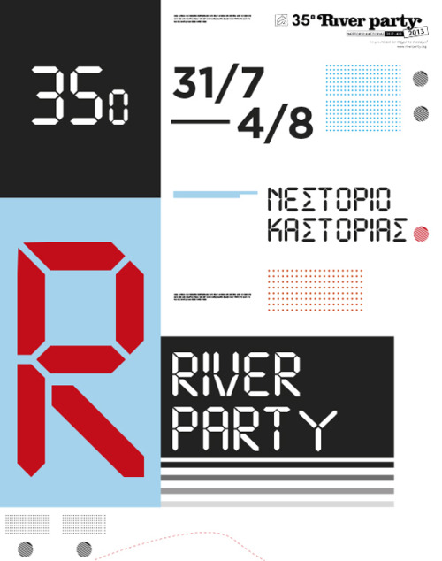 My proposal poster for 35o River party