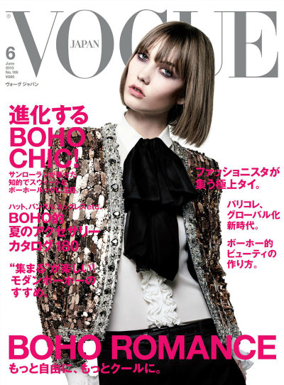 Vogue Japan June 2013 Karlie Kloss by Hedi Slimane.