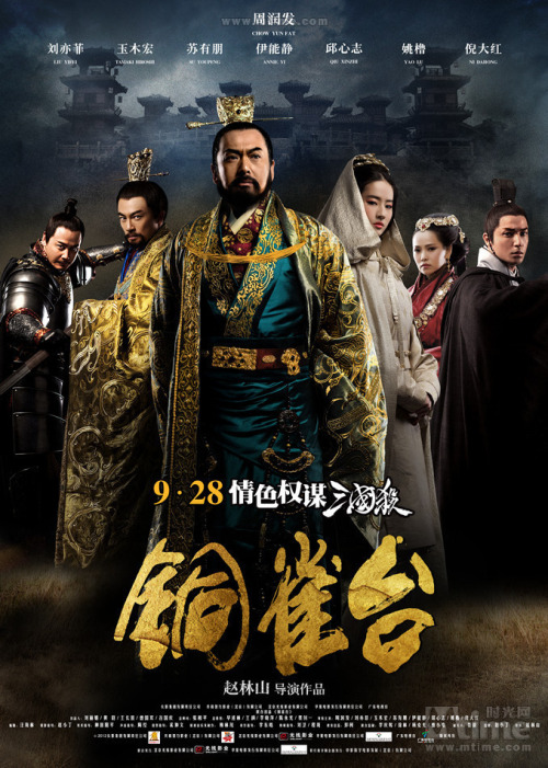 "Out this week on Blu-ray and DVD is the 2012 Chinese historical epic ""The Assassins,"" starring Chow Yun-fat as the Three Kingdoms-era military leader Cao Cao. You can find our review at the link: http://www.cityonfire.com/the-assassins-2012-review/"