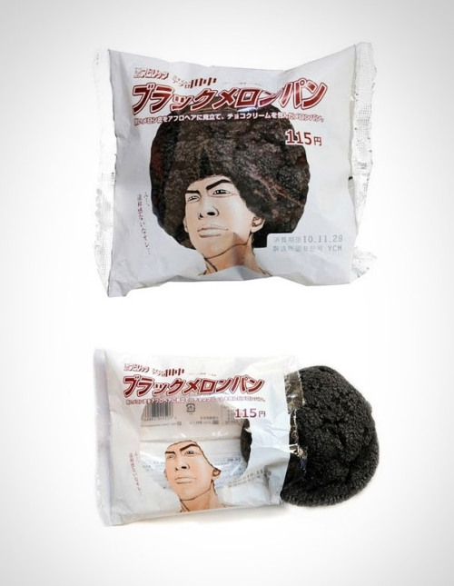 jaymug:  Japanese Afro Pastry Packaging