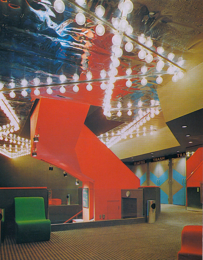 wandrlust:   Cerberus Theaters, Washington D.C., 1972