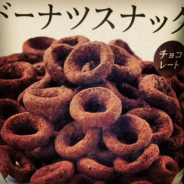 Holy. F#%k. 💘 | #japanese #japan #snacks #chocolate #munchies #heavenly #amazing #goodness #baked #chocodonuts #nomz #delicious #goodshit #teamiphone #iphonesia #IGdaily #fuckyea #winning