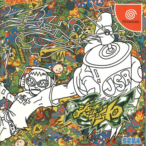 Japanese cover for Jet Set Radio.