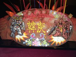 pocketostars:  Looks like Kunio ordered a Gundam cake in Japan for Geng's birthday. *o* | cr: KunioNakayama