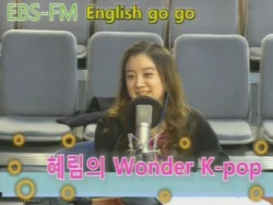 "24042013 Wonder Girls Lim on ""Wonder K-Pop""  http://www.youtube.com/watch?feature=player_embedded&v=An2wfl60rDw"