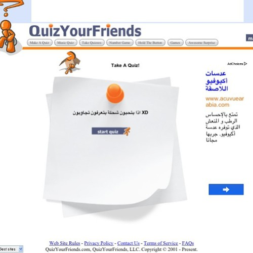 http://www.quizyourfriends.com/take-quiz.php?id=1303191513192633 لوول يلة جاوبو