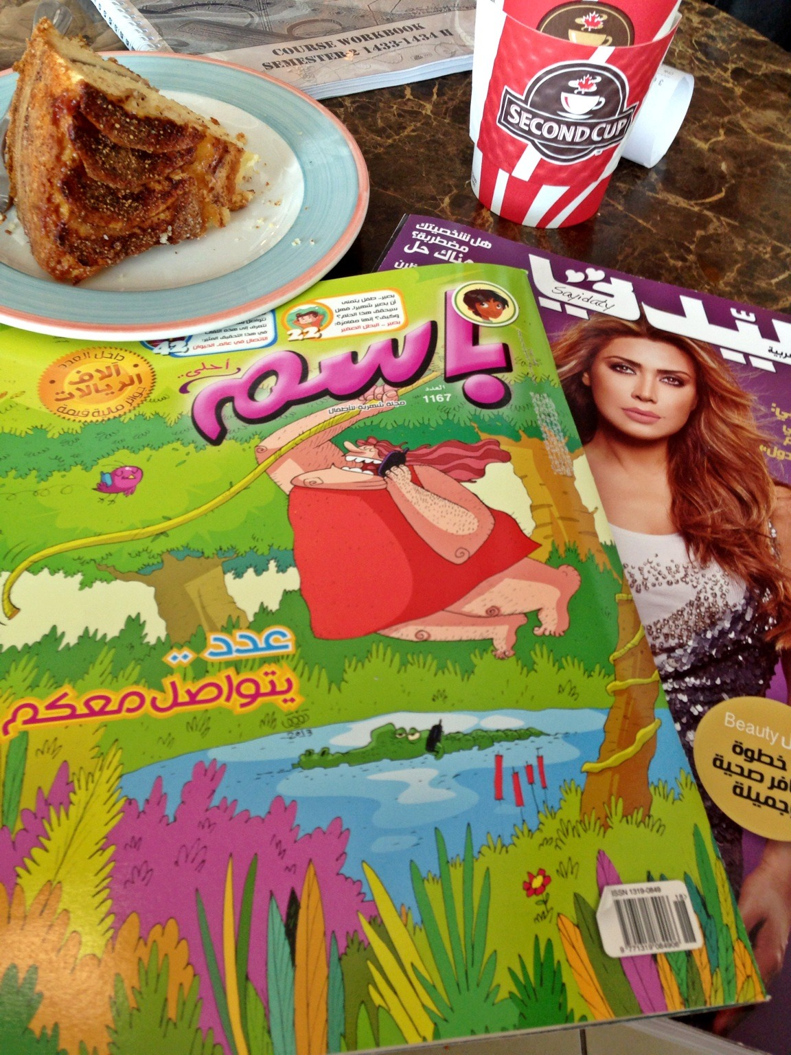 Oh my god 😵 , the best coffee with best magazines ❤ – View on Path.