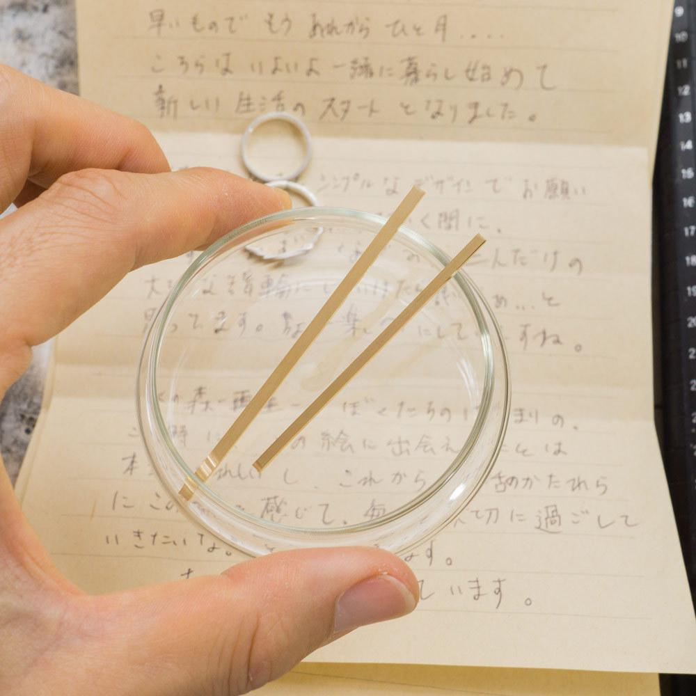 オーダーメイドマリッジリングの素材 イエローゴールド 屋久島でつくる結婚指輪