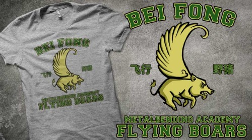 VOTE FOR MY DESIGN  http://www.qwertee.com/product/bei-fong-flying-boars/   Trying to get this site to pick up my shirt design. If it gets enough votes, they'll sell it for 1 day at $12 a pop. Vote for it if you want a chance to get the shirt cheap.
