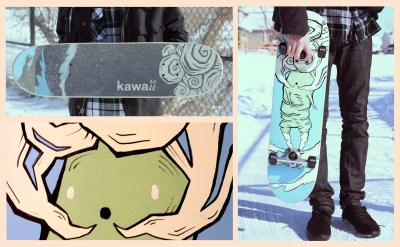 Follow me on Behance: Kawaii Skateboard