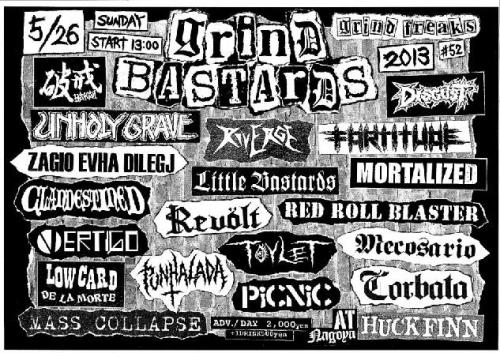 DISGUST Next gig in Nagoya GRIND BASTARDS 2013