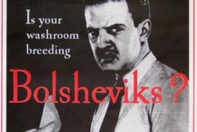 mentalflossr:  5 Vintage Ads Designed to Scare the Crap Out of You