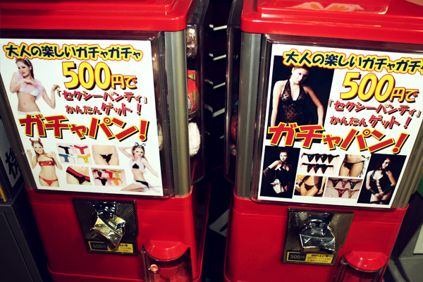Used panties, gold bars, and caviar: 10 weirdest vending machines ever [vids]: http://bit.ly/10QRMJ3