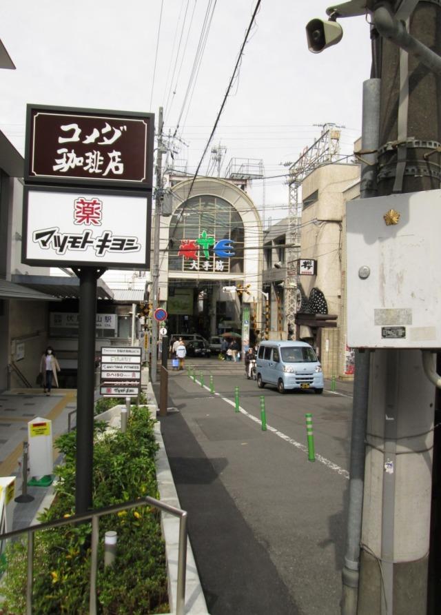 20210424 緊急事態宣言part3. 大阪文化論大手筋到着。 #京都#kyoto#鳥居