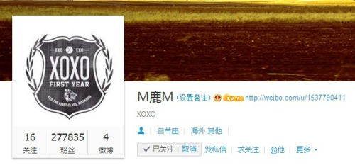 @M鹿M 130521 Just now Luhan changed image. 01:00(CST)