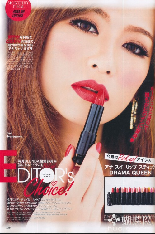 "rockonannasui:  The new Lip Stick from Anna Sui's Spring 2013 ""Drama Queen"" collection is featured in January 2013 edition of BLENDA magazine as the Editor's Choice! Thanks to Galism for pointing it out to me!"