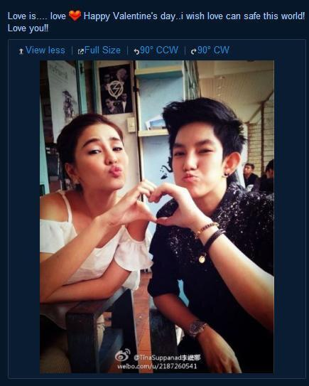 is tina and aom dating