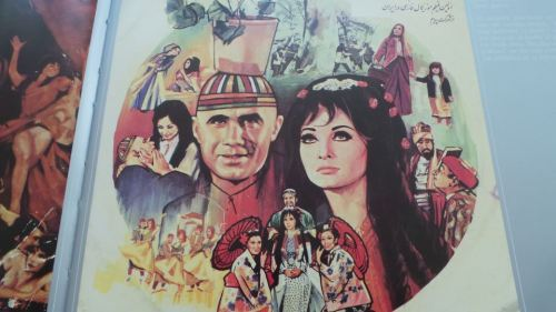 Vintage vinyl cover from the soundtrack to the musical 'Hassan, the Bald', which is considered the first Iranian musical. Made in 1970 by director Ali Hatami, and inspired by Iranian folklore, the movie follows the trials and tribulations of lazy, bald Hassan as he's tricked out of his mother's house, falls in love, and meets his doppelganger.