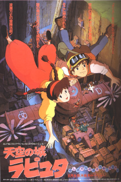 thestudioghibliblog:  Laputa: Castle in the Sky Japanese Poster  i have a postcard of this :3
