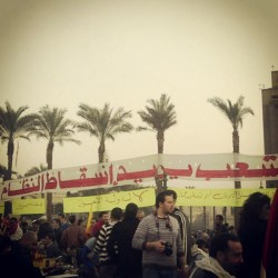 #مصر #الإخوان #Egypt #ikhwan #tahrir #25jan2013