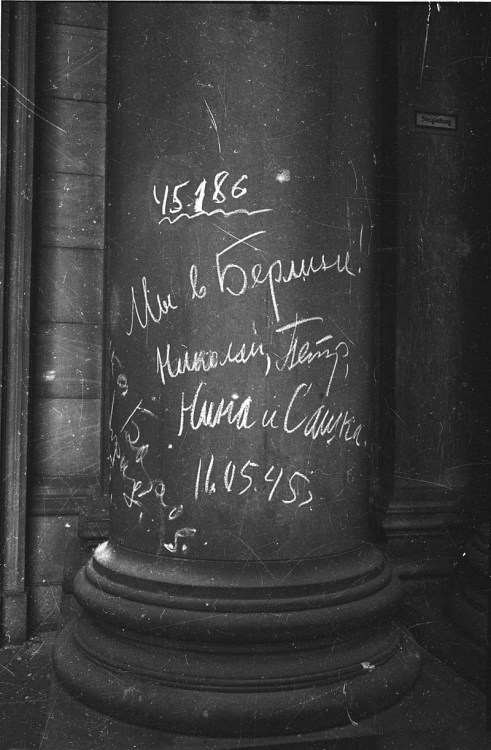 "ppsh-41:  ""We're in Berlin!"" Written by Soviet soldiers on a column in the Reichstag"