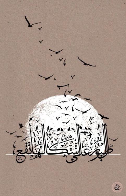 امثال عربية رائعة - The likes of Arab wonderful