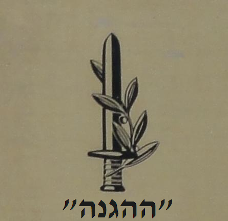 #Israeli Tactical Knife Fighting #Haganah #ההגנה #Eretz Yisrael #ארץ ישראל