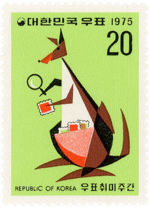 stampdesigns:  Korea postage stamp: kangaroo collector c. 1975 designed by Kim Sung Sil